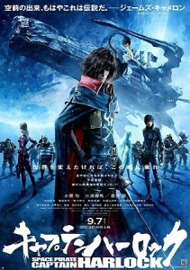 captain-harlock-3D-poster-new-1